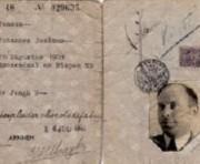 persoonsbewijs_jjansen_voork2_2_640x432_1_1_1.jpg